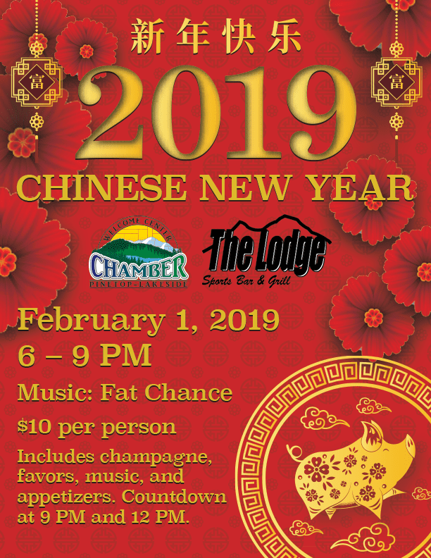 Chinese New Year at The Lodges Sports Bar & Grill (image)
