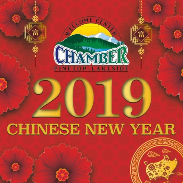 Chinese New Year at The Lodge Sports Bar & Grill product (image)
